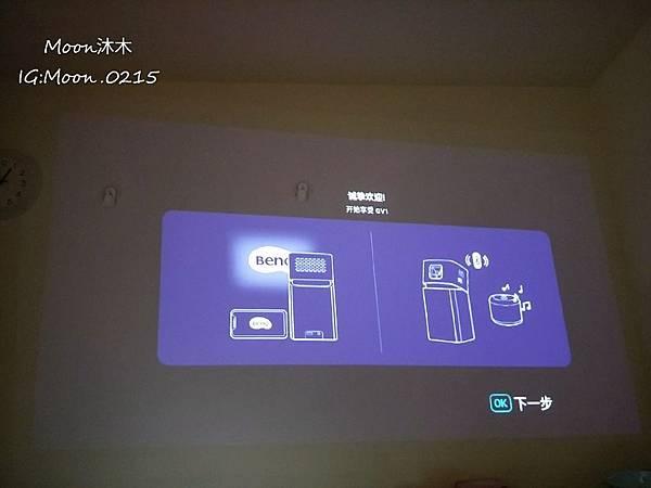 BenQ LED 無線行動投影機 GV1 微型投影機 行動投影機 無線投影機 沐木_190329_0001.jpg