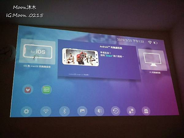 BenQ LED 無線行動投影機 GV1 微型投影機 行動投影機 無線投影機 沐木_190329_0039.jpg