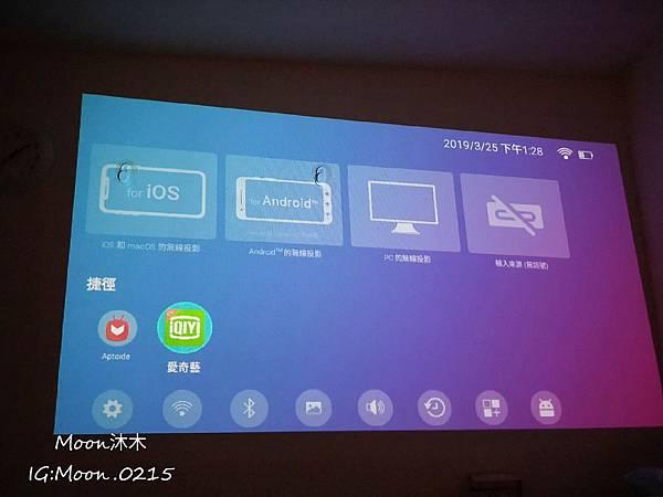 BenQ LED 無線行動投影機 GV1 微型投影機 行動投影機 無線投影機 沐木_190329_0047.jpg