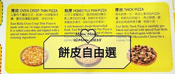 蘇阿姨比薩屋Pizza 2019 菜單 台北 國父紀念館捷運 美食餐廳 手工批薩推薦 謝師宴餐廳_190422_8.jpg