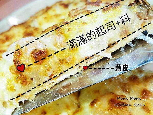 蘇阿姨比薩屋Pizza 2019 菜單 台北 國父紀念館捷運 美食餐廳 手工批薩推薦 謝師宴餐廳_190422_12.jpg