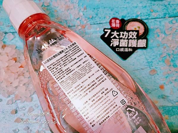 LG牙膏 LG喜馬拉雅粉晶鹽胖瓶牙膏 花香薄荷 天山雪蓮 冰澈薄荷 LG喜馬拉雅粉晶鹽漱口水 _1.jpg