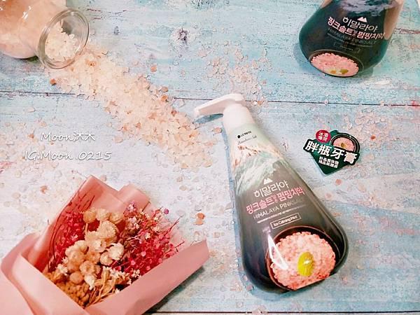 LG牙膏 LG喜馬拉雅粉晶鹽胖瓶牙膏 花香薄荷 天山雪蓮 冰澈薄荷 LG喜馬拉雅粉晶鹽漱口水 _0.jpg
