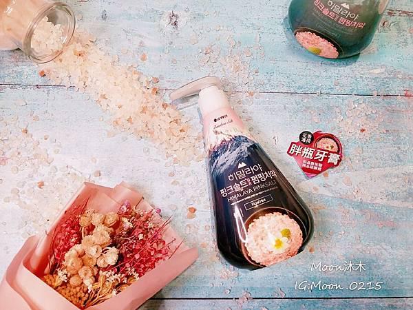 LG牙膏 LG喜馬拉雅粉晶鹽胖瓶牙膏 花香薄荷 天山雪蓮 冰澈薄荷 LG喜馬拉雅粉晶鹽漱口水 _19.jpg