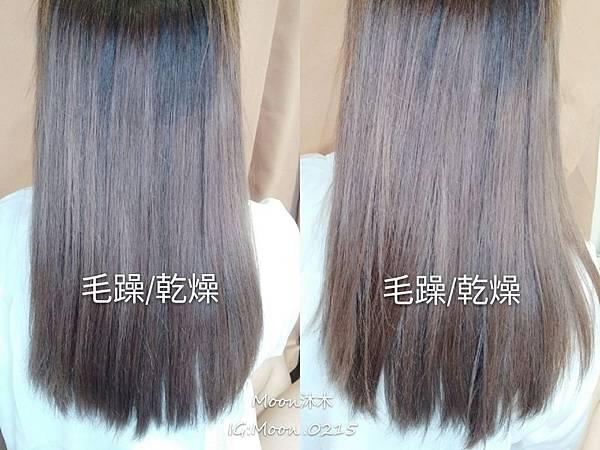 Amida胺基酸柔順王 免沖護髮推薦 平價護髮推薦_190512_0013.jpg