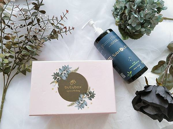 butybox 美妝盒2019 5月 美妝盒體驗 美妝盒推薦 台灣美妝盒 吉麗絲朵 森歐黎漾 防曬_190522_0002.jpg