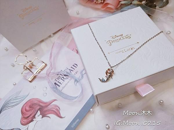 Lotin 迪世尼小美人魚 飾品 項鏈 耳環 手鍊 純銀項鏈推薦 迪世尼週邊商品 小美人魚系列商_20.jpg