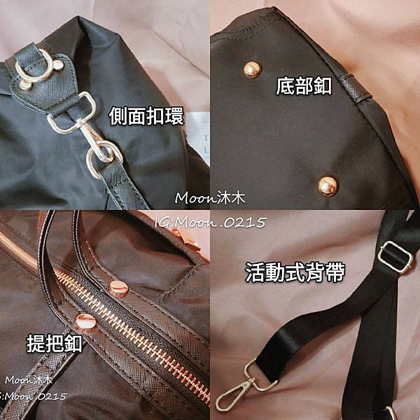 APPLIE 包包評價 推薦款式  Bobby 鎖鏈斜背腰包 浪跡天涯旅行袋 放置行李箱上 防水包包_190611_1.jpg