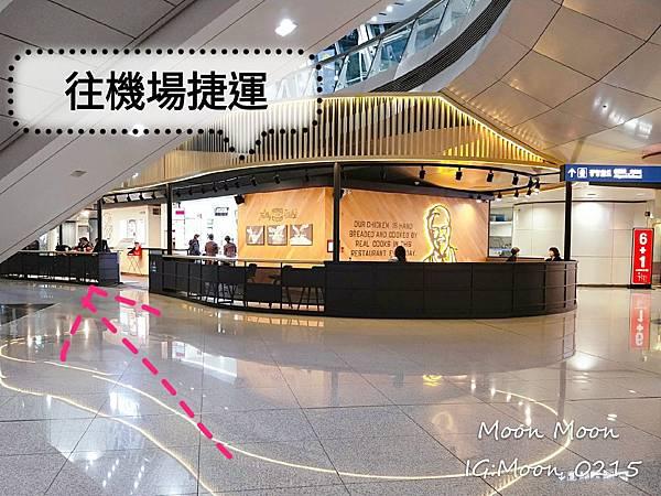 韓國首爾仁川 機場捷運 到弘大_190129_0005.jpg
