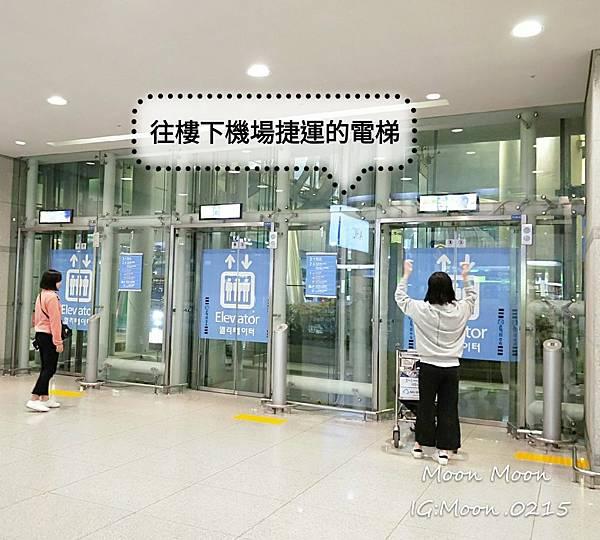 韓國首爾仁川 機場捷運 到弘大_190129_0001.jpg