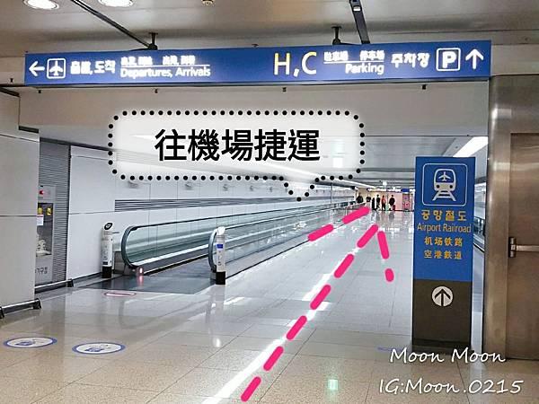 韓國首爾仁川 機場捷運 到弘大_190129_0004.jpg