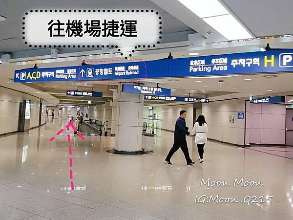 韓國首爾仁川 機場捷運 到弘大_190129_0003.jpg