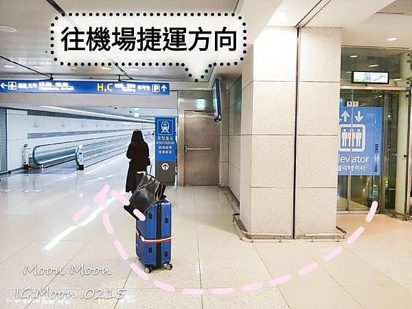 韓國首爾仁川 機場捷運 到弘大_190129_0002.jpg