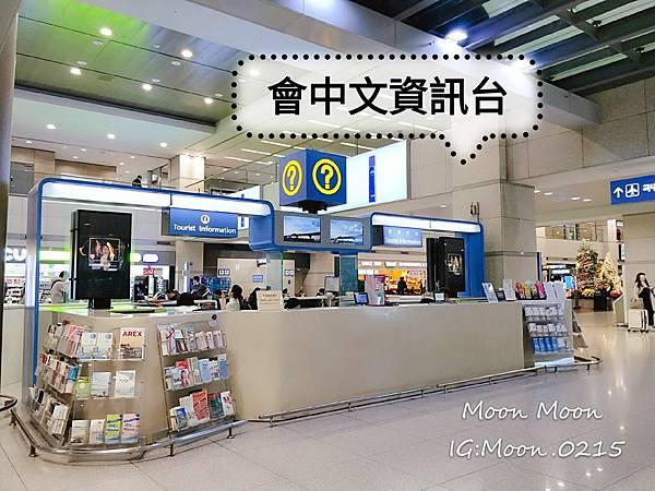 韓國首爾仁川 機場捷運 到弘大_190129_0007.jpg