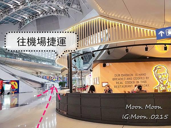 韓國首爾仁川 機場捷運 到弘大_190129_0009.jpg