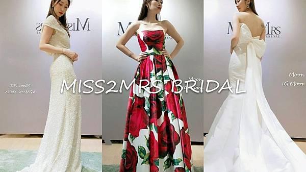 台南婚紗推薦 Miss2 MRS BRIDAL 新娘白紗 新娘禮服 設計師品牌 手工婚紗推薦 品牌_190620_0053.jpg