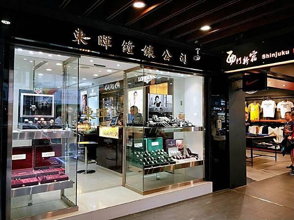 阿曼尼手錶推薦 MK手錶推薦青霆亞太總代理 正貨手錶推薦店家 西門東喗鐘錶 手錶專業維_47.jpg