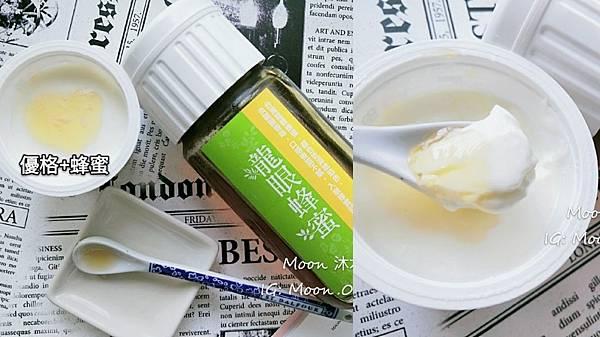 田蜜園蜂蜜 天然 龍眼蜂蜜 田蜜園養蜂農場 真味有限公司 冬蜜推薦 蜂蜜推薦 真的蜂蜜 蜂_15.jpg