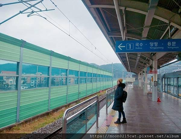 韓國 京畿道 陽平 兩水頭 京義中央線 景點 韓劇拍攝景點 她很漂亮 內在美 兩水站 冬季兩_8.jpg