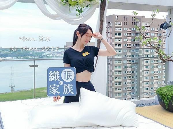 獨立筒床墊推薦 織眠家族 床墊發表會 Famttini 手工床墊 乳膠床墊 羊毛墊 隔音棉 2028_190709_0_15.jpg