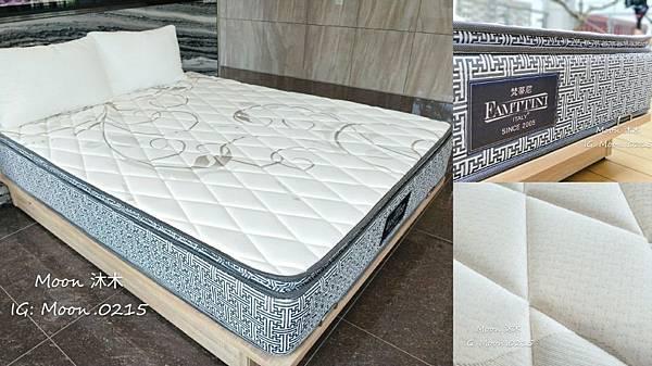 獨立筒床墊推薦 織眠家族 床墊發表會 Famttini 手工床墊 乳膠床墊 羊毛墊 隔音棉 2028_190709_0_27.jpg