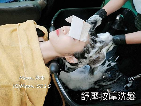 客制化 護髮推薦 Hair Box 仙都店 SP髮品評價 彈力豐盈修護精萃 3D炫色護髮膜 護色推薦_190713_9.jpg