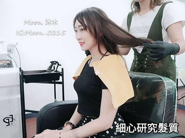 客制化 護髮推薦 Hair Box 仙都店 SP髮品評價 彈力豐盈修護精萃 3D炫色護髮膜 護色推薦_190713_27.jpg