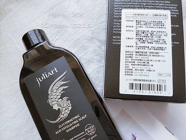 覺亞 Juliart 頭皮護理推薦 甘草次酸角質淨化液 健髮賦活胺基酸洗髮精 健髮賦活胺基酸養_6.jpg