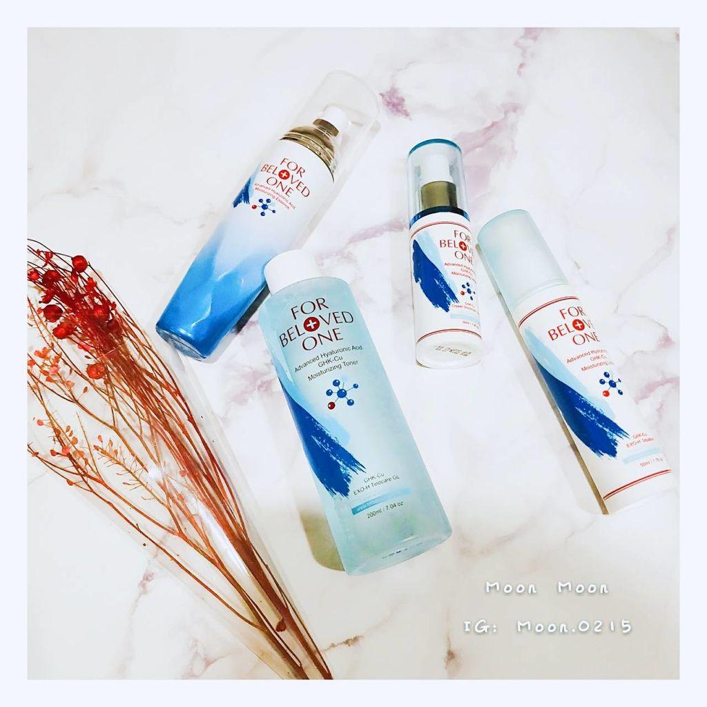 沐木3寵愛之名 保養品 藍銅胜肽 多分子玻尿酸   乳液 化妝水  精華液 導入液 生物纖維面膜