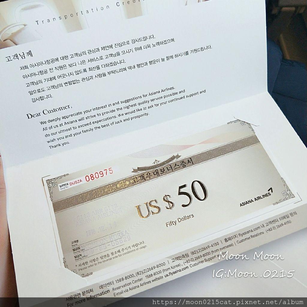 韓亞航空 韓國首爾仁川機場 自助行李託運_190129_0001.jpg