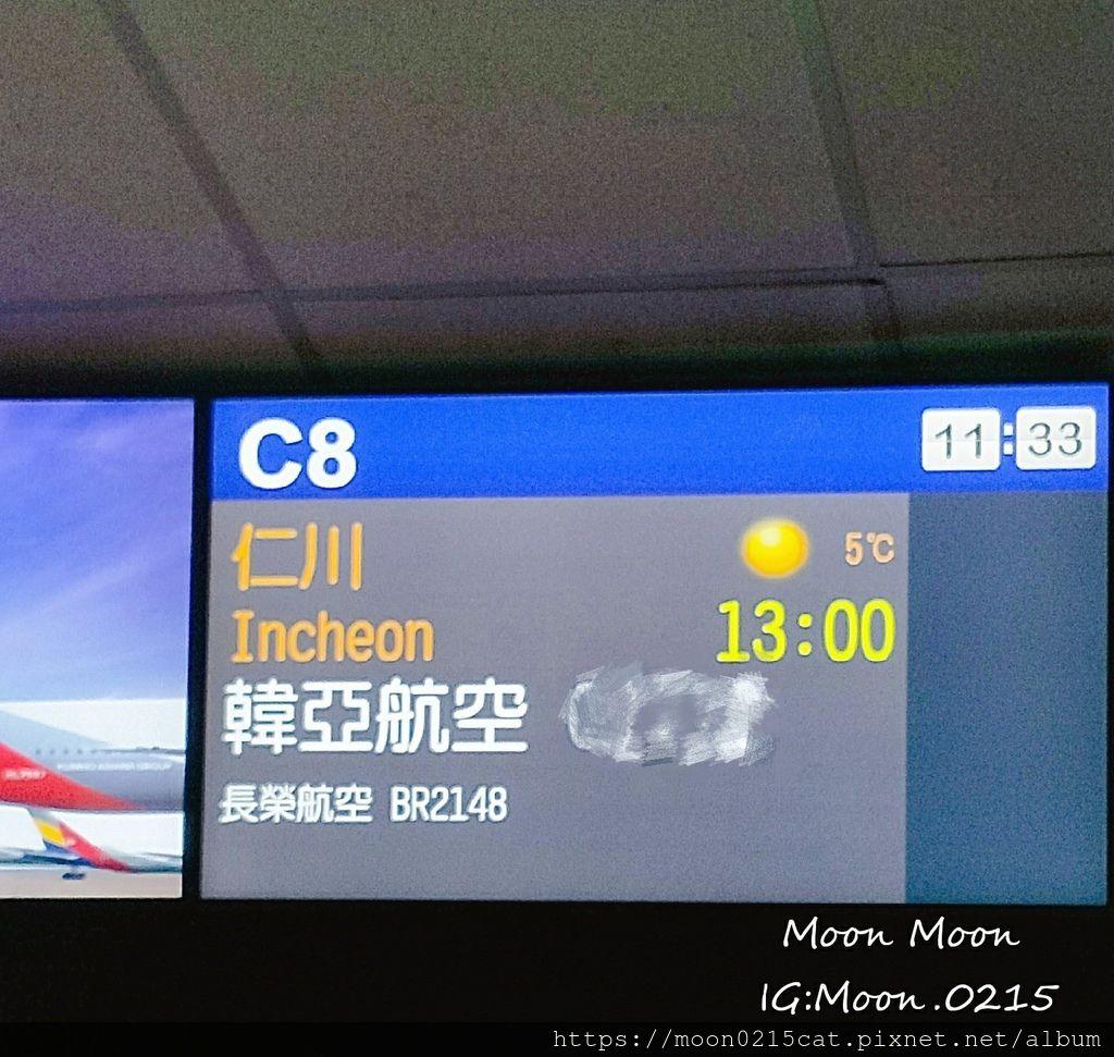 韓亞航空 韓國首爾仁川機場 自助行李託運_190129_0005.jpg