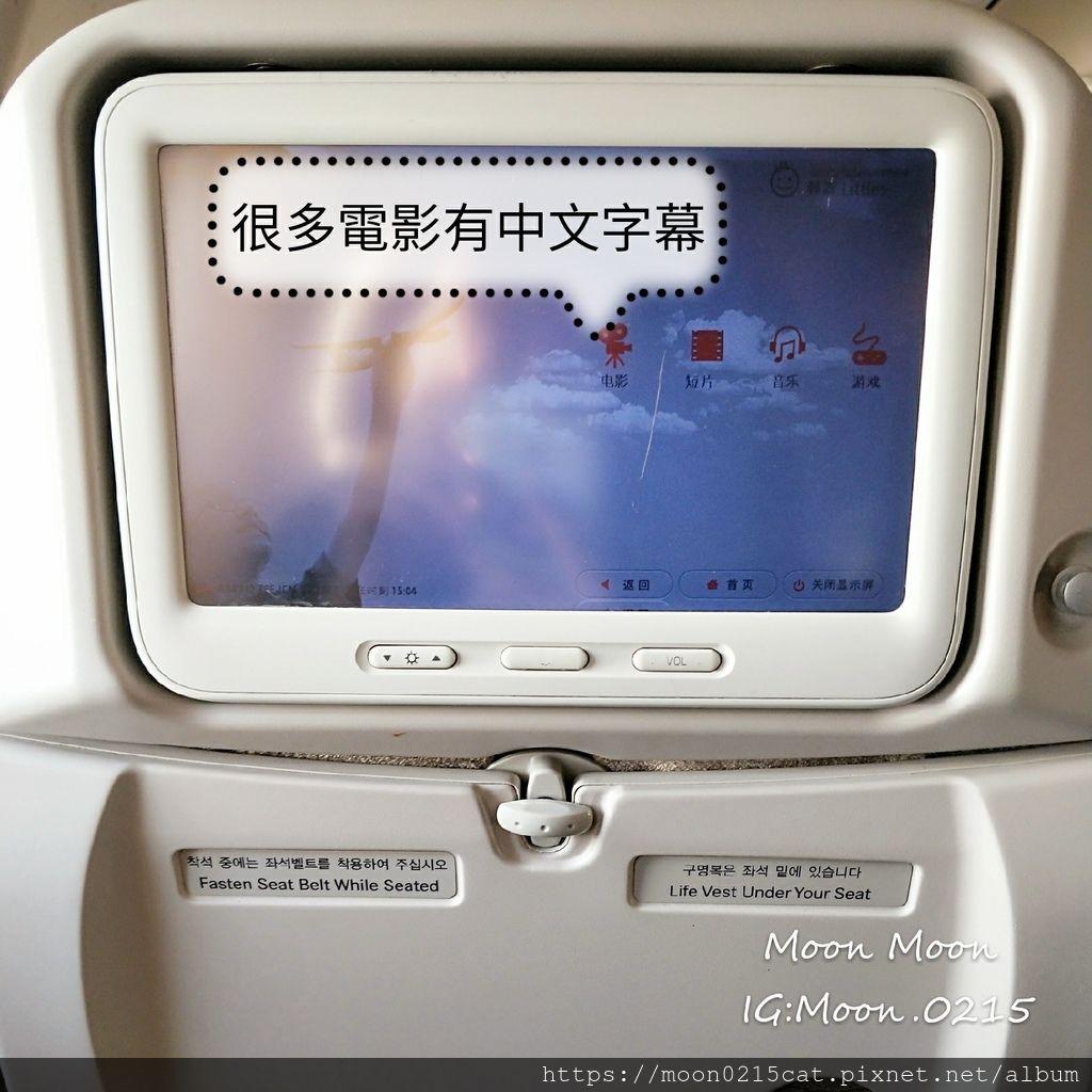 韓亞航空 韓國首爾仁川機場 自助行李託運_190129_0014.jpg