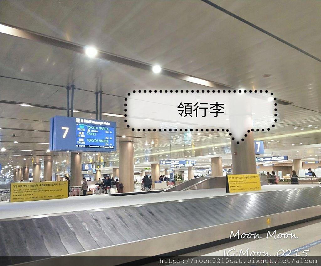 韓亞航空 韓國首爾仁川機場 自助行李託運_190129_0015.jpg