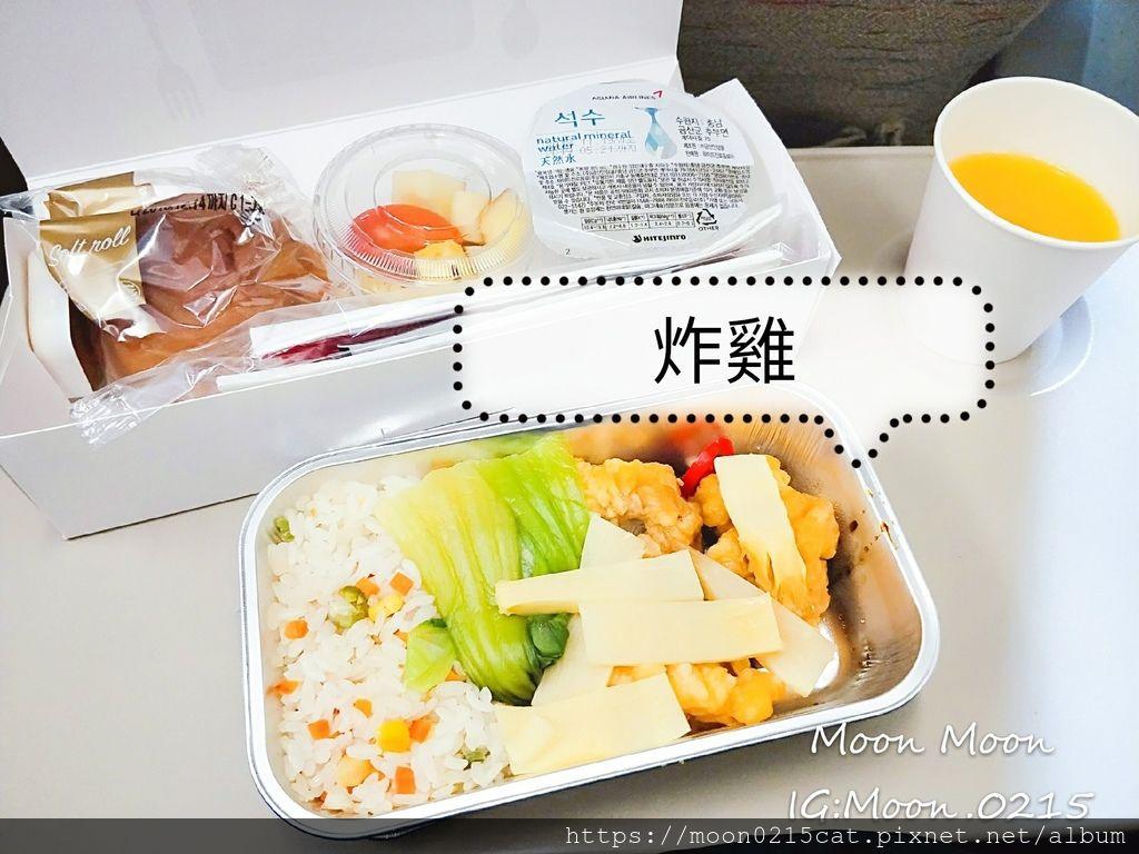 韓亞航空 韓國首爾仁川機場 自助行李託運_190129_0019.jpg