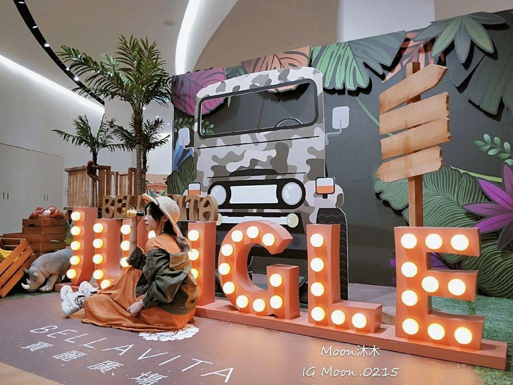 BELLAVITA 週年慶 展覽 奇幻叢林 熱帶叢林 小市集 拍照經典 Ig打卡 台北景點_190910_0018.jpg