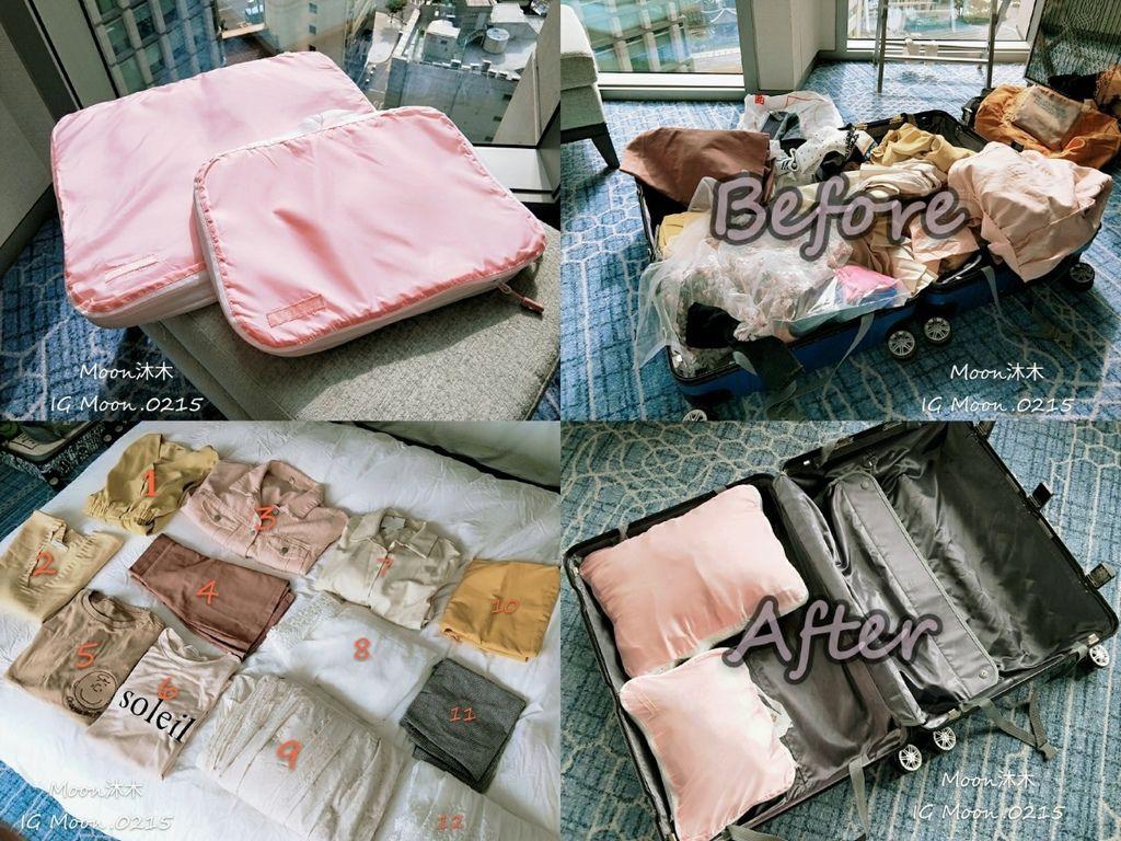 MAGIPEA 美極品 神奇衣物縮小包 旅行壓縮袋 旅行包 收納包 換季收納_190910_0026.jpg