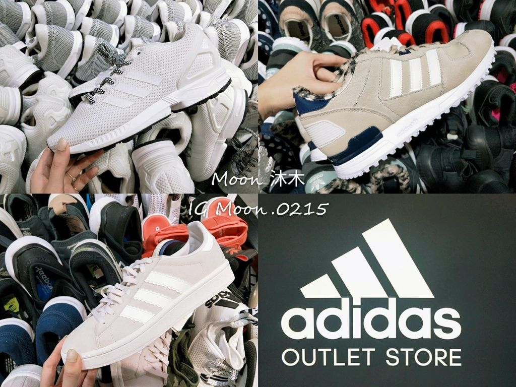 adidas 內湖 LEECO 禮客 OUTLET 推薦 Ptt 台灣名牌特價哪裡買 運動用品特價_190925_0010.jpg