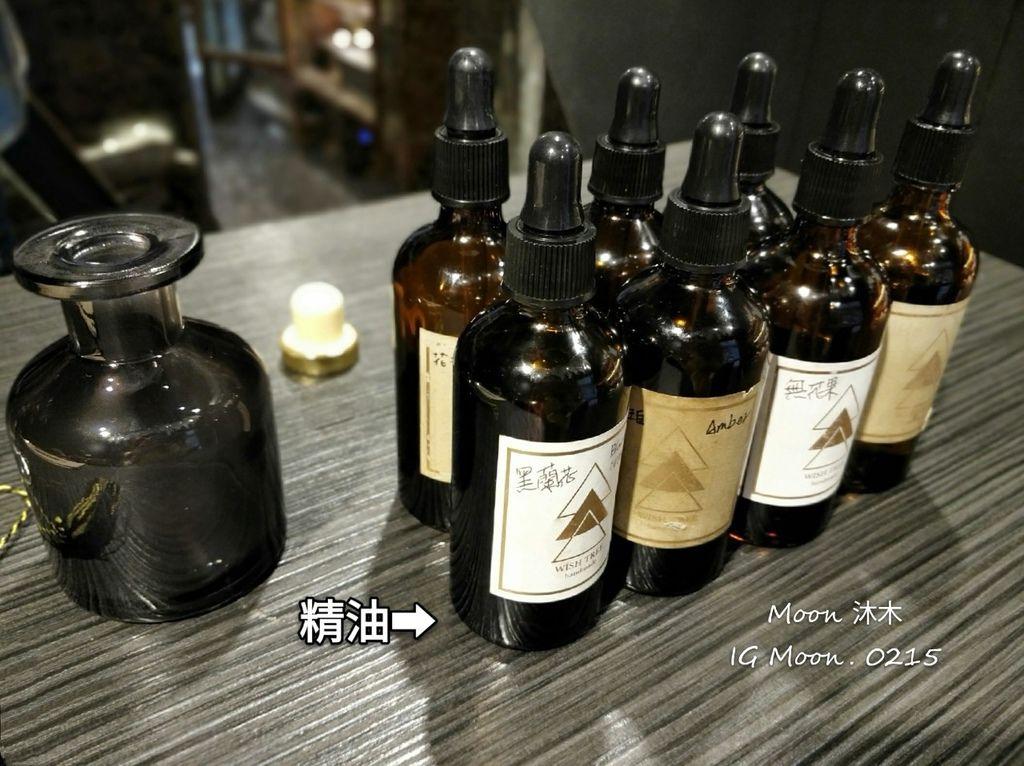 Wish tree 客製化調香 DIY課程 擴香 火山岩_191107_0026.jpg