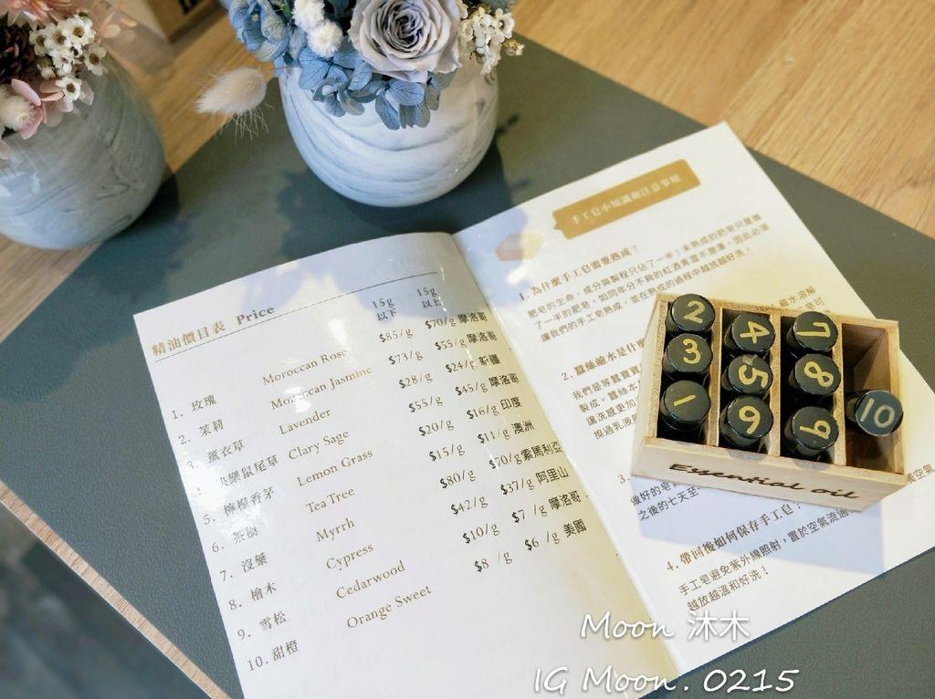 清新米糠手工香皂_191115_0004.jpg