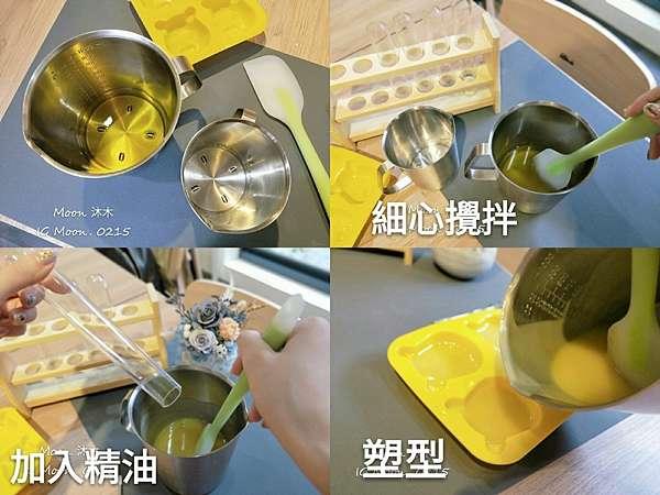 清新米糠手工香皂_191115_0015.jpg