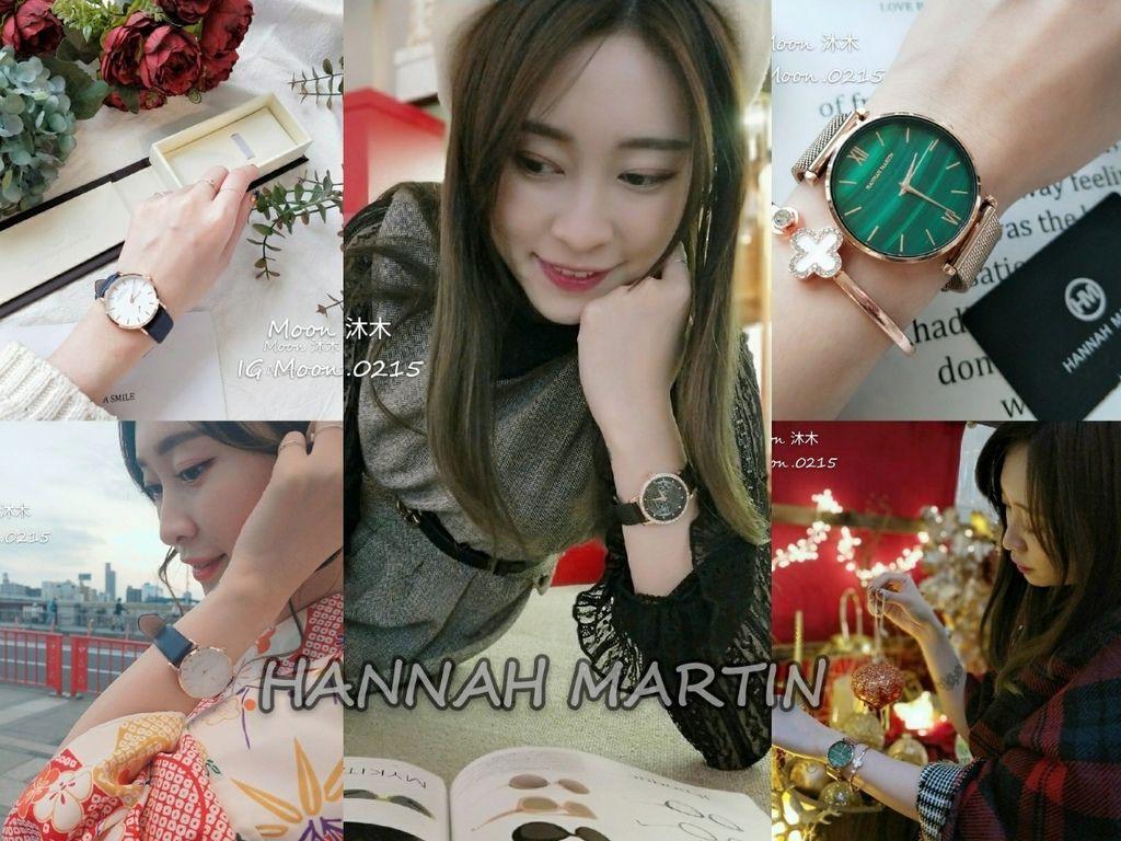 手錶_191124_0041.jpg