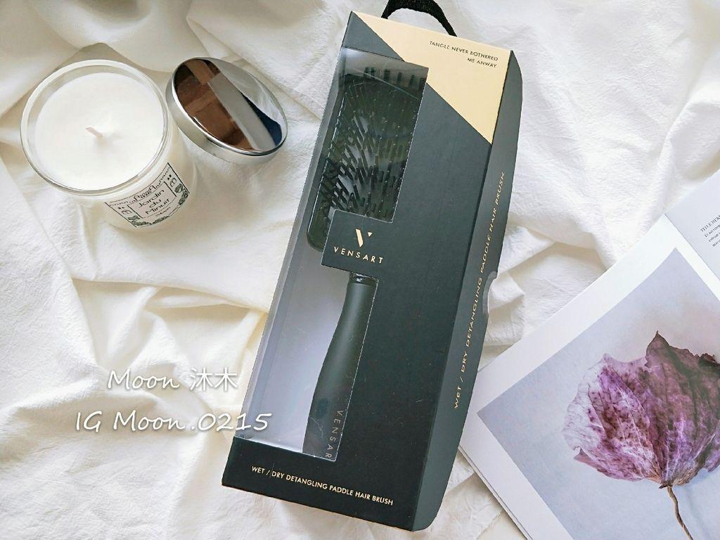 VENSART V0 專利螺旋風護髮吹風機吹風機梳子_191127_0035