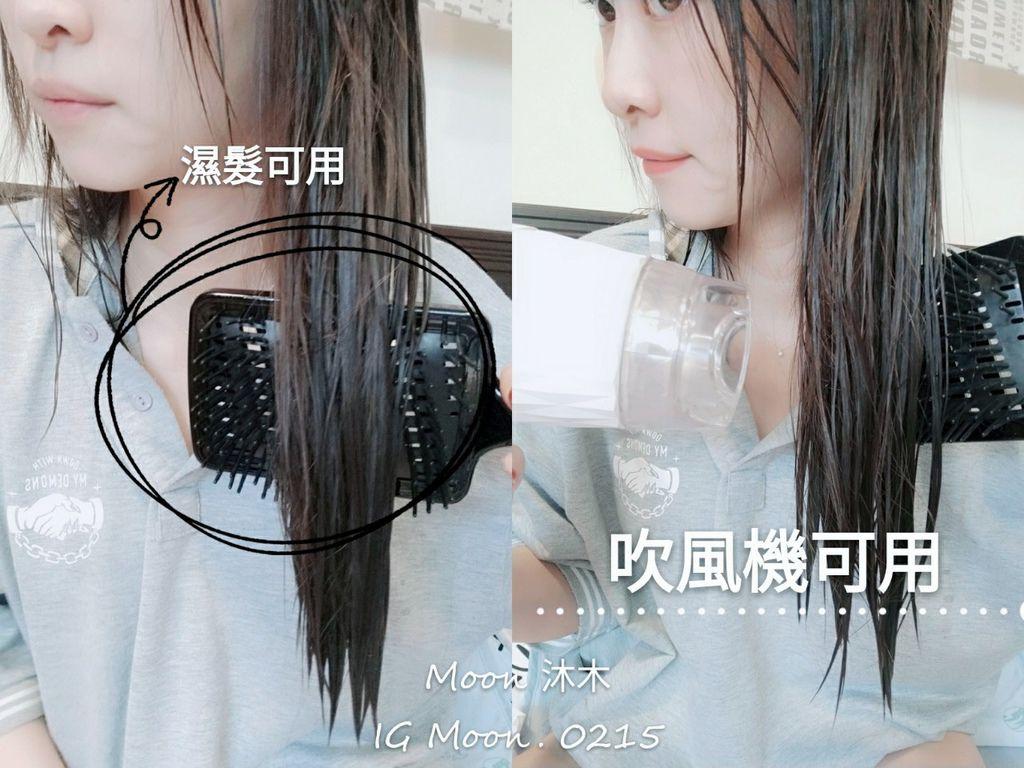 VENSART V0 專利螺旋風護髮吹風機梳子 吹風機_191127_0017