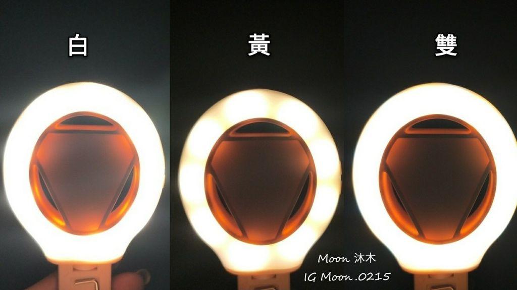 Magipea 美極品 自拍神圈3.0 背景版 自拍棒 拍照道具_191203_0012.jpg