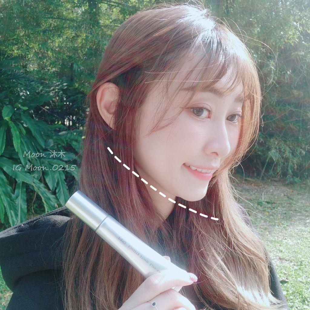 oribs 全能盈白精華霜_200111_0001.jpg