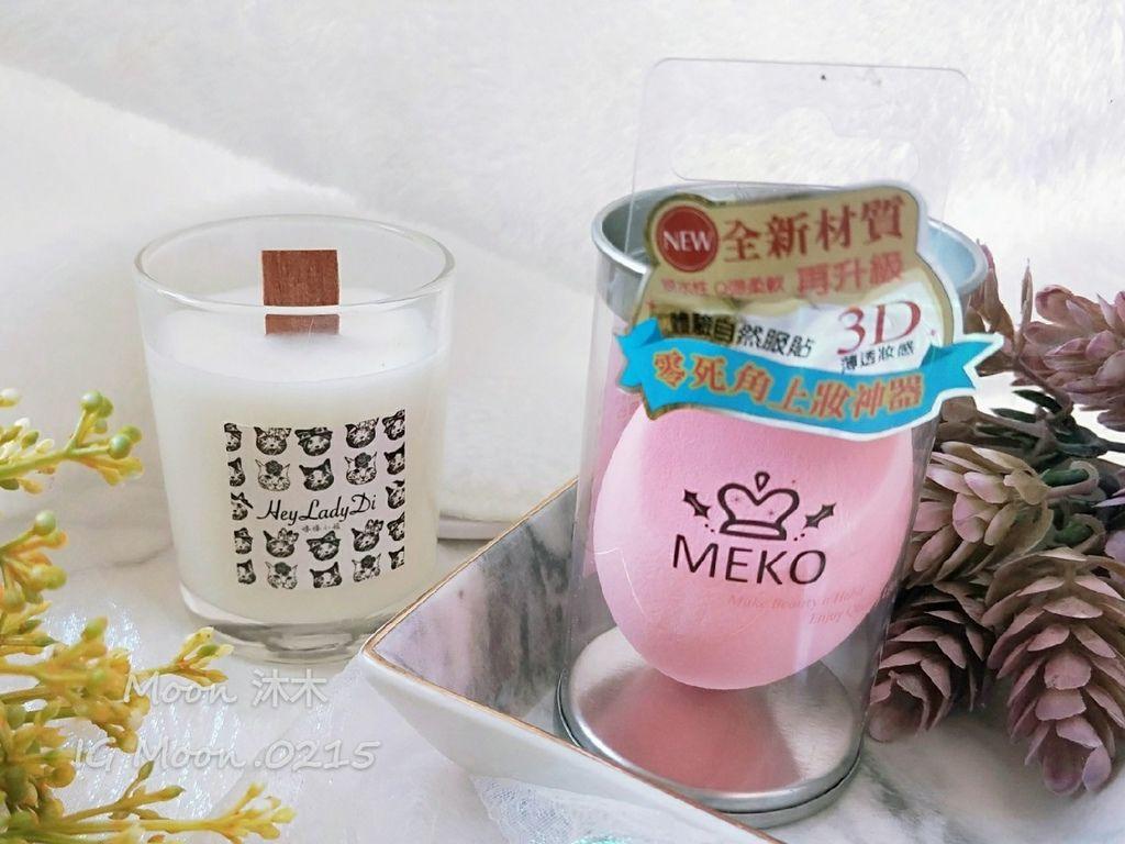 Meko 彩妝 推薦 開價彩妝 新手化妝_200206_0024.jpg