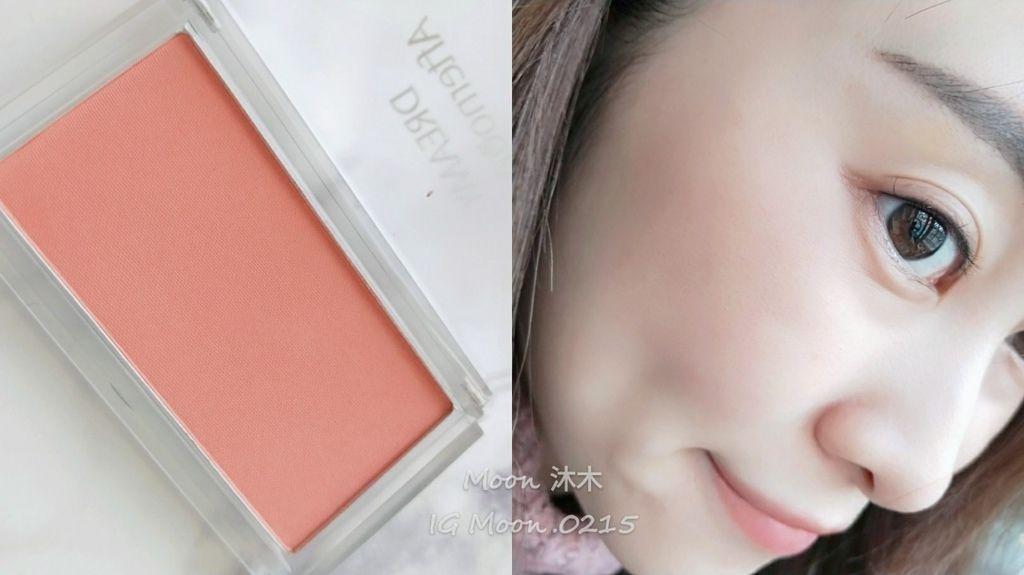 Meko 彩妝 推薦 開價彩妝 新手化妝_200206_0035.jpg