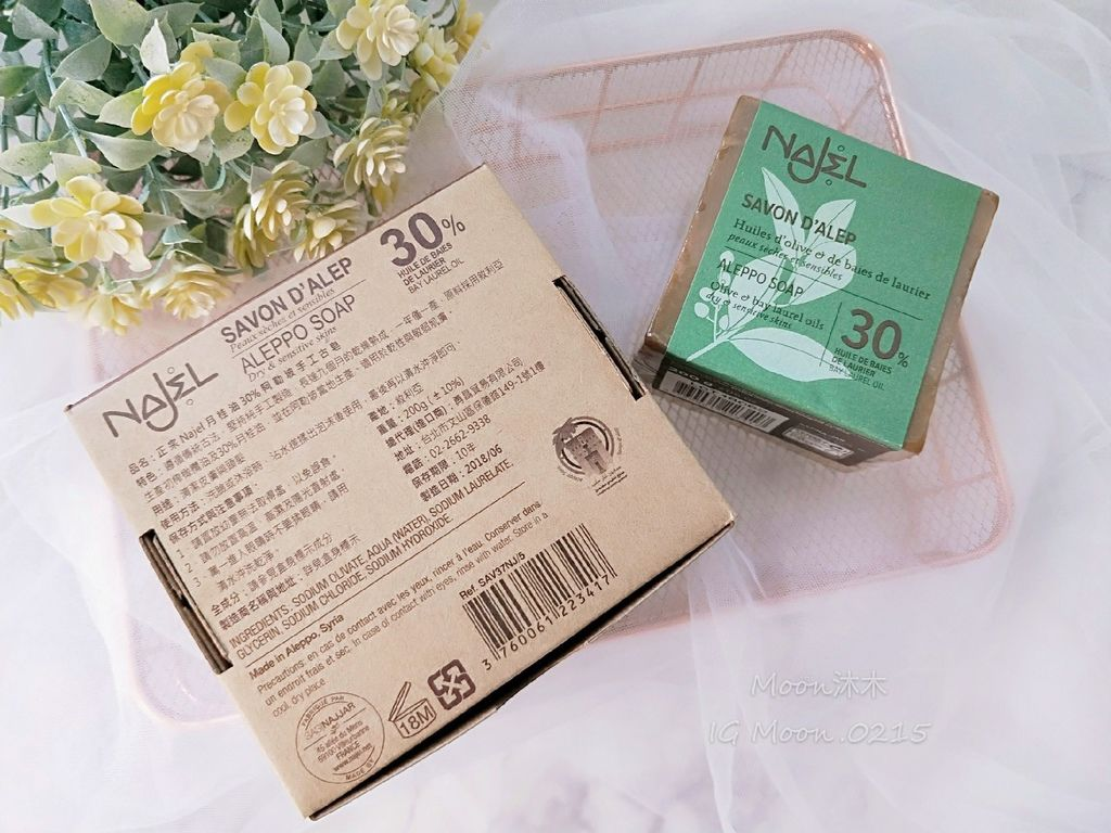 1838歐洲保養網 法國Naked枙子花阿勒坡乳液 敘利亞月桂油阿勒坡手工古皂推薦2020 手工香皂__17.jpg