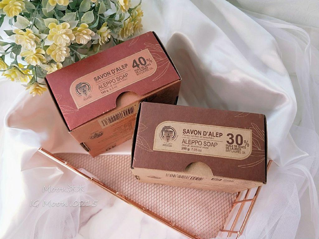 1838歐洲保養網 法國Naked枙子花阿勒坡乳液 敘利亞月桂油阿勒坡手工古皂推薦2020 手工香皂__23.jpg