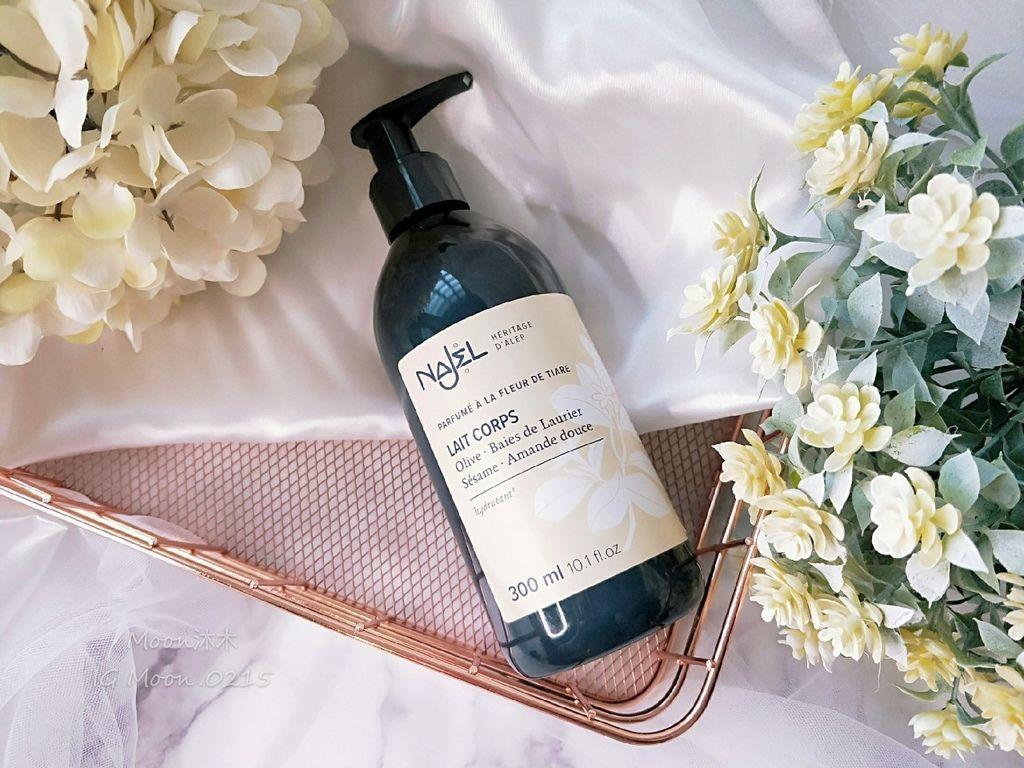 1838歐洲保養網 法國Naked枙子花阿勒坡乳液 敘利亞月桂油阿勒坡手工古皂推薦2020 手工香皂__24.jpg